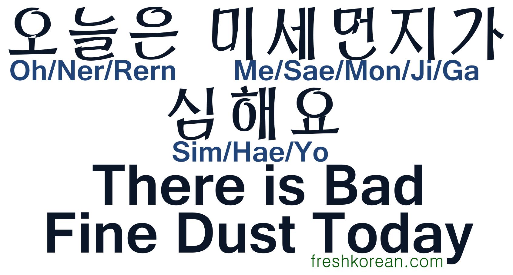 Fresh Korean Useful Phrases 111 120 Hangul English