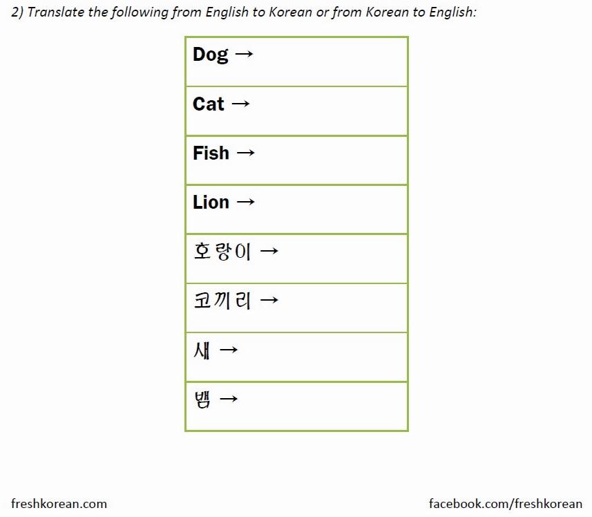 Animals In Korean Part 3 Practice Worksheet Free