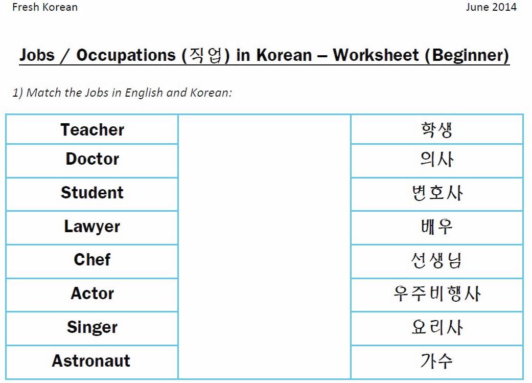 Jobs Occupations In Korean Part 3 Practice Worksheet
