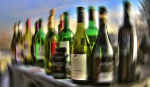 Zoom飲み会の正しい断り方と抜け方!オンライン飲み会を断った勇者達の技とは