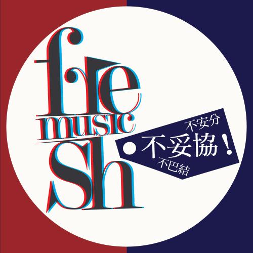 Freshmusic