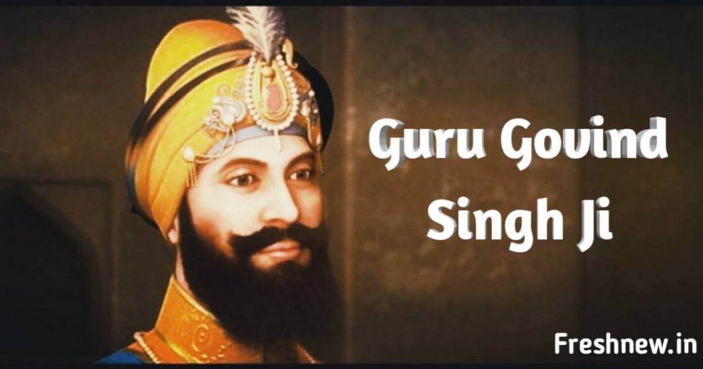 Guru Gobind Singh Image, Guru Gobind Singh photo, picture
