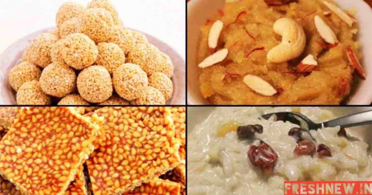 Happy Makar Sankranti images, photos, pictures