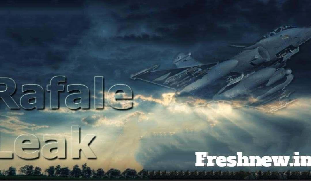 Rafale controversy: Rafale audio leak, Manohar Parrikar: FreshNew.in