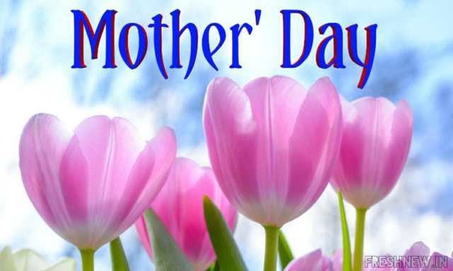Mothers-Day-2019-images-vector-photo-pic-picture-Quotes. freshnew.in fresh-news-india