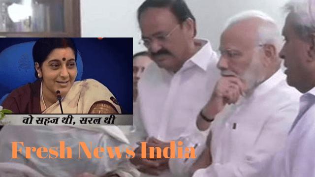 Sushma Swaraj dies at the age of 67 at Delhi's Aiims Hospital, Husband, Last Tweet, Narendra Modi: Latest News