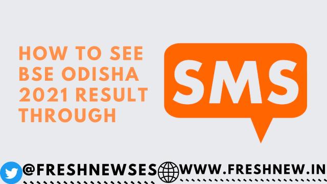 Check Odisha 10th Rssult through SMS