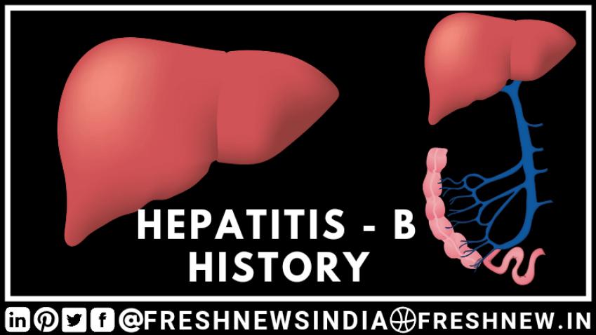 History of World Hepatitis Day in hindi