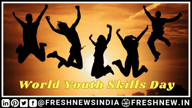 World Youth Skills Day History in hindi
