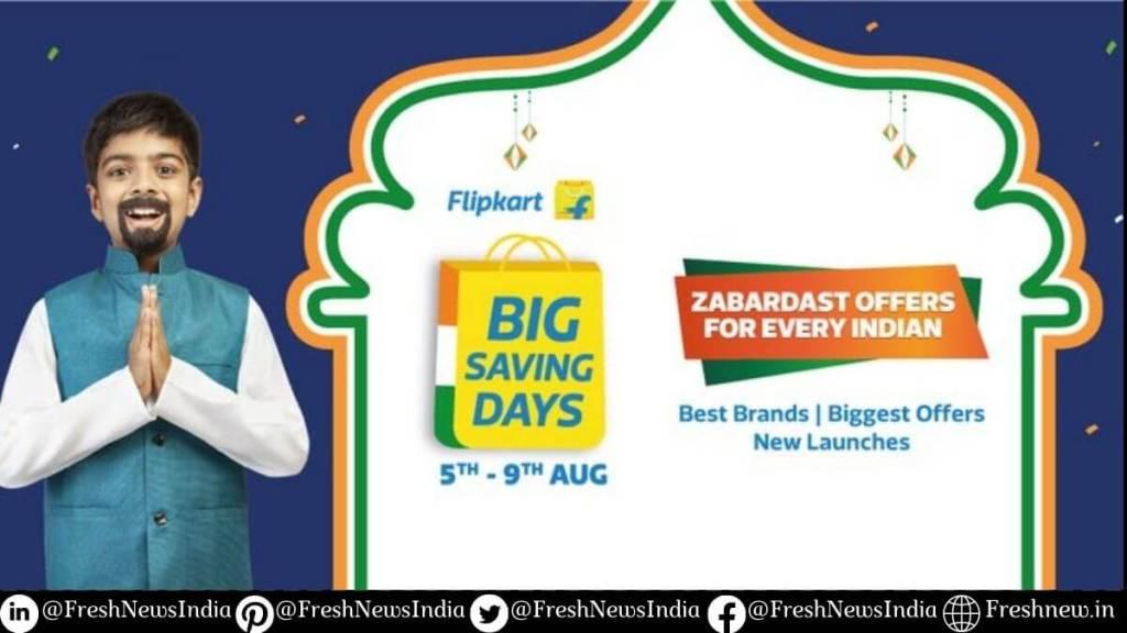 Flipkart Big Saving Days Sale 2021