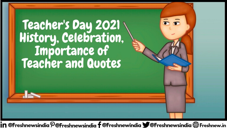 Happy Teacher's Day Quotes, Essay, History, Dr Sarvepalli Radhakrishnan