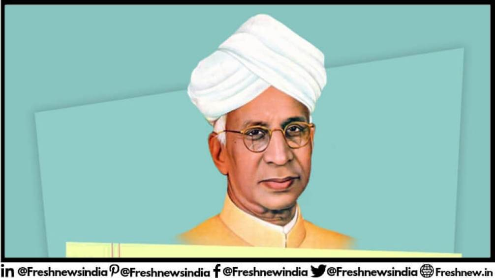 Teachers Day Dr. Sarvepalli Radhakrishnan's