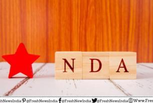 NDA Admit Card कैसे डाउनलोड करें UPSC NDANA II Admit Card