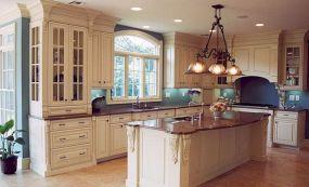 Best Kitchen Island Designs