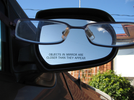 Objects are Closer than they appear Creativity Contest