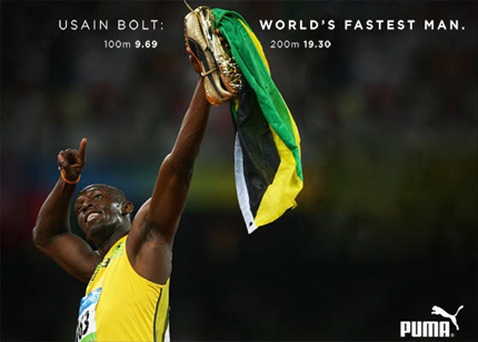 Usain Bolt Puma World Record