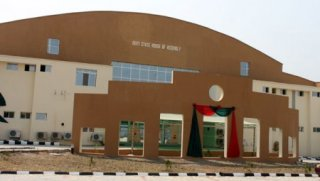 Ekiti Lawmaker Denies Plan To Withdraw From Saturday's Election