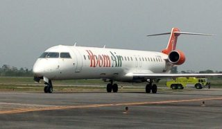 See When Ibom Air Will Officially Begin Commercial Operation
