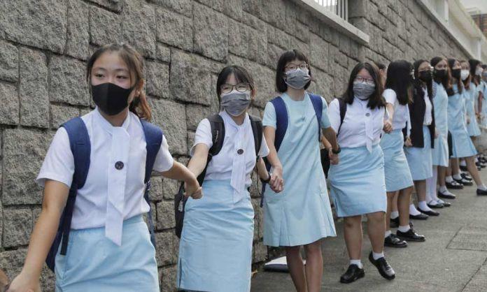 213341 hong kong students