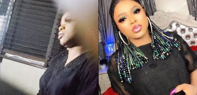 bobrisky arrested detained newsone nigeria 768x370 1