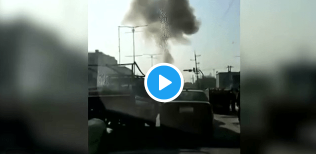 Bomb Explosion Hit Afghanistan