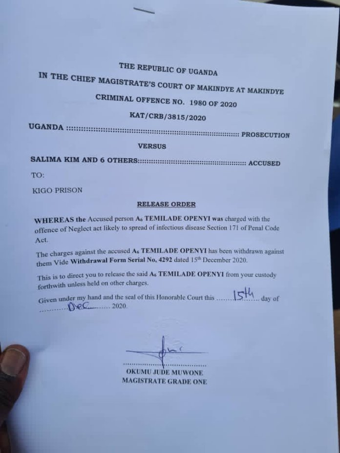 Uganda Court Order Release Of Omah Lay And Tems, All Charges Withdrawn