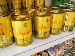 Arabische Produkte