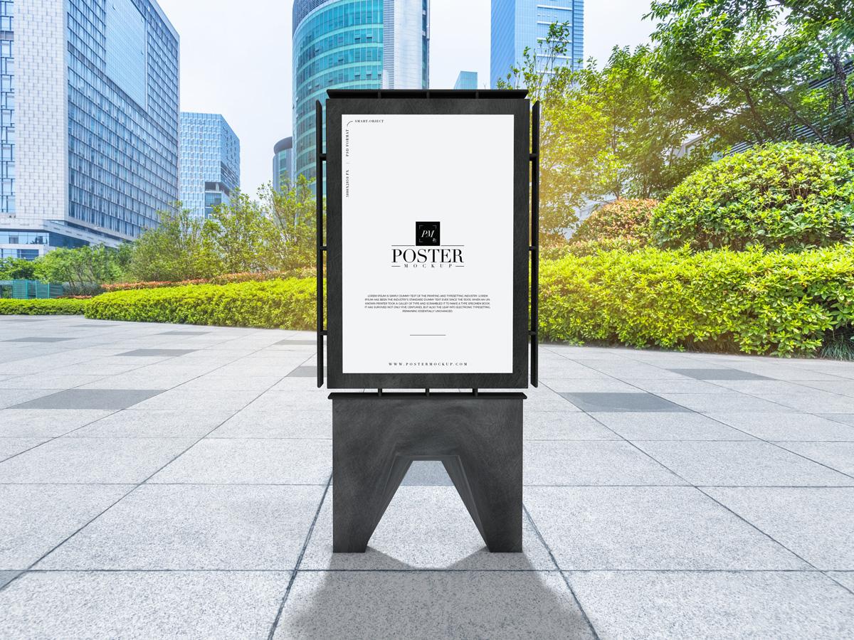billboard poster mockup free download