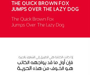 Fairuz Free Font