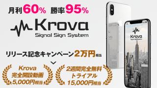 Krova(クローバ)