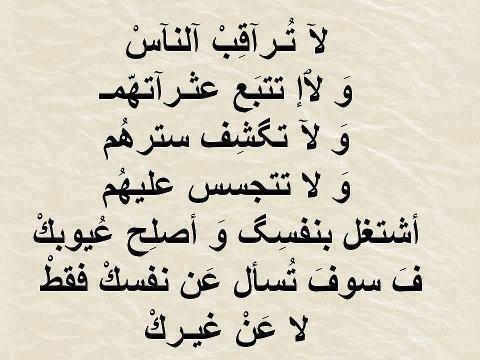 كلام حزين جدا يبكي قصير كلمات تعبر عن البكاء والحزن الاصدقاء