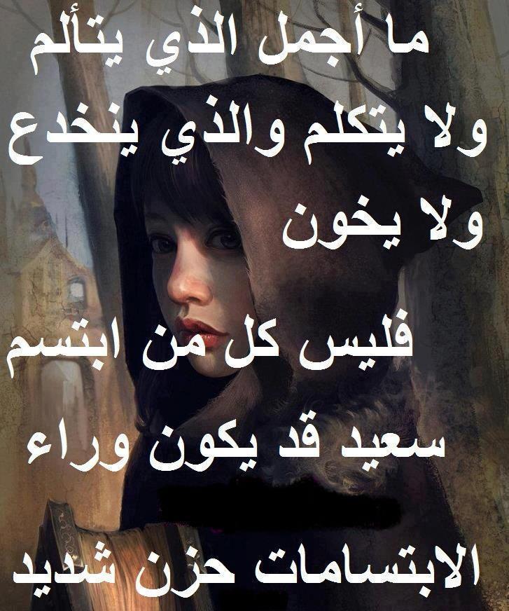 شعر عن الوداع مشاعر الوداع وظهورها فى الشعر الاصدقاء