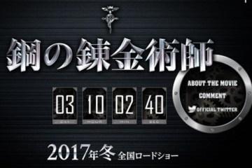 full-metal-alchemist-live-action-frikigamersrd-com