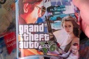 grand-theft-auto-vi-ya-la-venta-brasil-playstation-2-frikigamers.com
