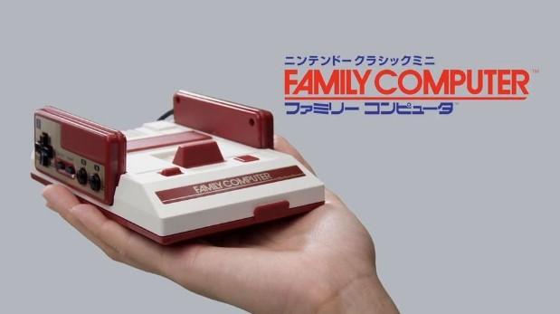nintendo-family-computer-frikigamers.com