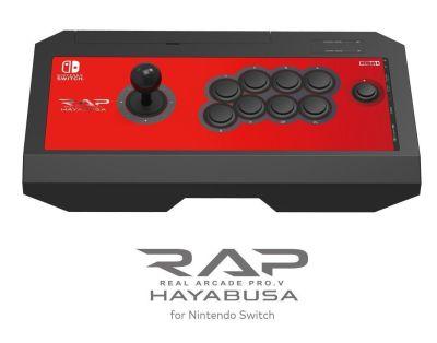 mira-primer-mando-arcade-nintendo-switch-frikigamers.com