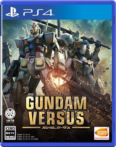 Gundam-Versus-frikigamers.com