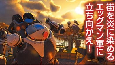 mira-las-nuevas-imagenes-sonic-forces-frikigamers.com
