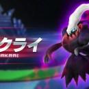 mira-las-habilidades-darkrai-pokken-tournament-dx-frikigamers.com