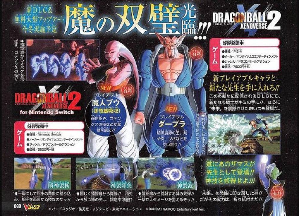 Zamasu, Dabra y Bu con Gohan absorbido llegarán a Dragon Ball Xenoverse 2