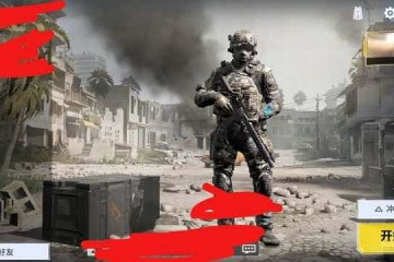 filtran-imagenes-del-call-of-duty-para-moviles-de-tencent-frikigamers.com