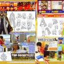mira-a-los-dos-personajes-originales-de-one-piece-world-seeker-frikigamers.com