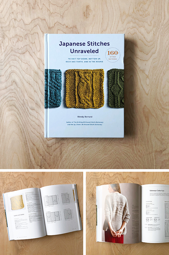 Must-have books: Japanese Stitches Unraveled
