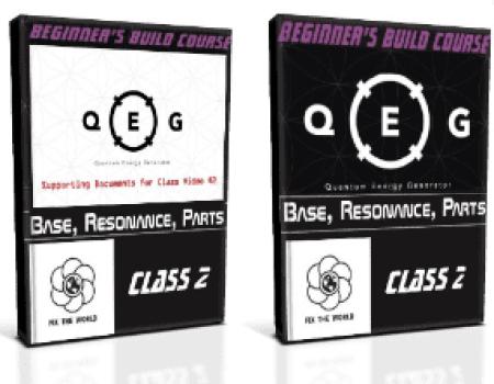 QEG class 2