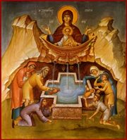 Theotokos: Life-giving Spring