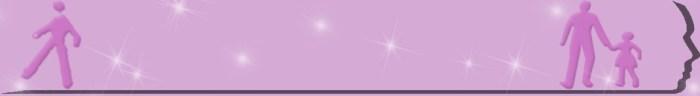 Logo Frode stjerner
