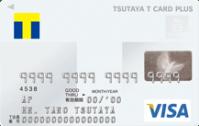 Tカード(VISA)