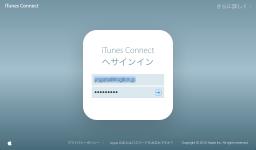 iTunes Connectのログインページ