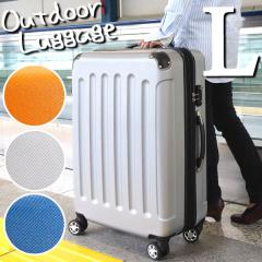 AQUROSのHele i Wahoスーツケース
