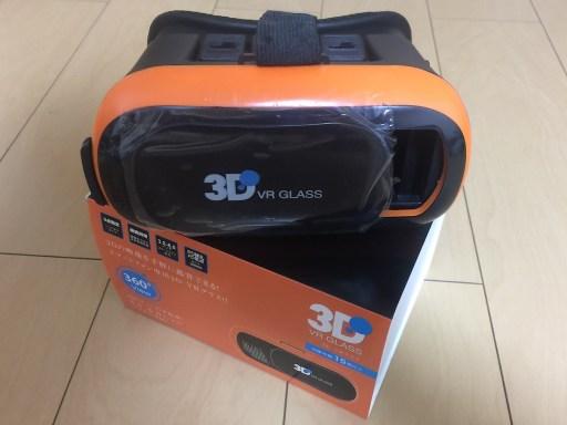 SD VR Glass